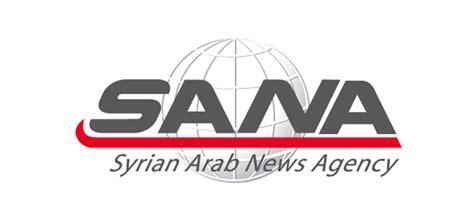Syana Syari syrian arab news agency disrupted by cyberattack