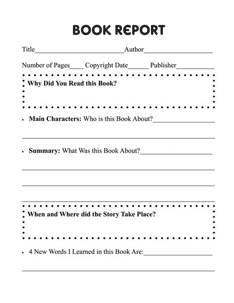 book report pages printable book report page