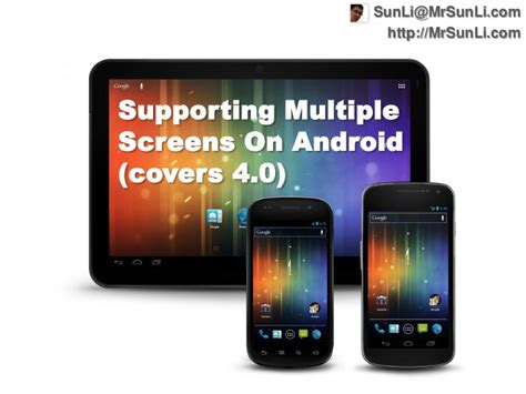 android layout design for multiple screens supporting multiple screens on android
