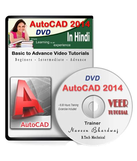 autocad 2014 full version price in india autocad 2014 basic to advance video tutorials in hindi