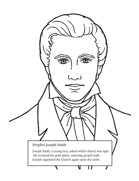smith colouring pages