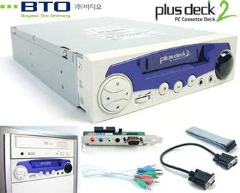 lettore di cassette audio plusdeck 2 converte le cassette audio in digitale