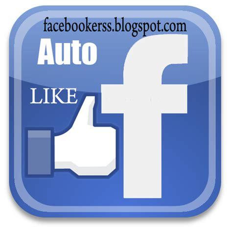 fb auto like cara membuat auto like status facebook