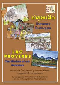 the book of albanian sayings cultural proverbs books proverbs of laos favorite proverbs of lao culture