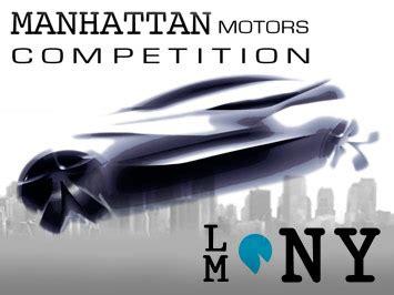 boston motors design competition car body design hash design gallery argus design competition body design