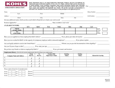 printable job application for cici s pizza job applications pertamini co