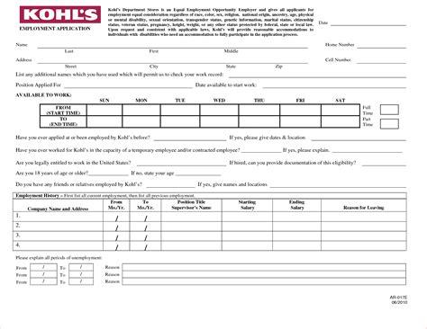 printable job application 6 printable job applications procedure template sle