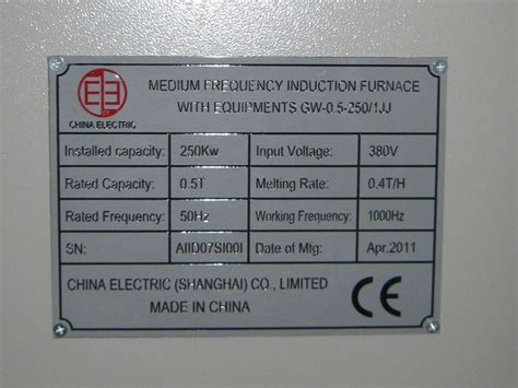 3 phase induction motor nameplate details induction motor rating plate 28 images how can we determine the ratings of an induction