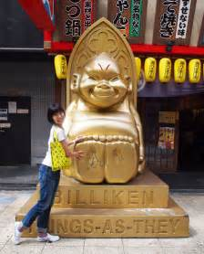 billiken japon osaka mummy why