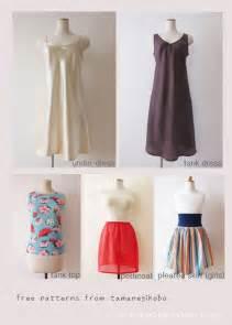 Free japanese sewing patterns links 2 free japanese sewing pattern