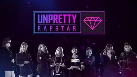 Dramanice Unpretty Rapstar | engsub unpretty rapstar season 3 2016 full hd