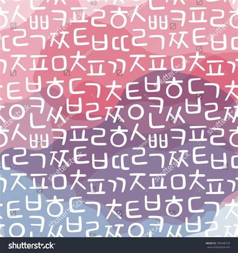kpop pattern password korean alphabet letters pattern background korean stock