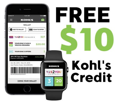 Can You Buy Gift Cards With Kohls Credit Card - free 10 kohl s reward credit swaggrabber