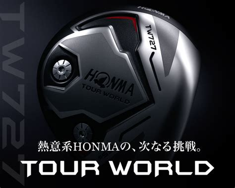 World Tour Series 4 Mesir honma 2015 tw727 drivers
