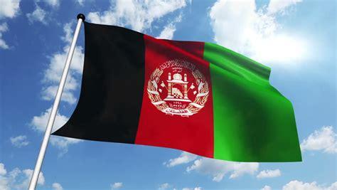 afghanistan flag loop waving  cloudscape sunset time