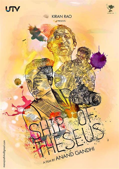ship of theseus how bollywood movie ship of theseus was promoted on