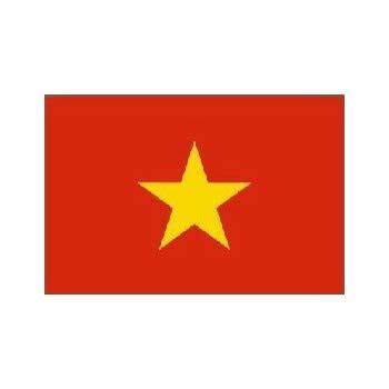 amazon.com : north vietnam flag 3x5 new 3 x 5 vietnamese