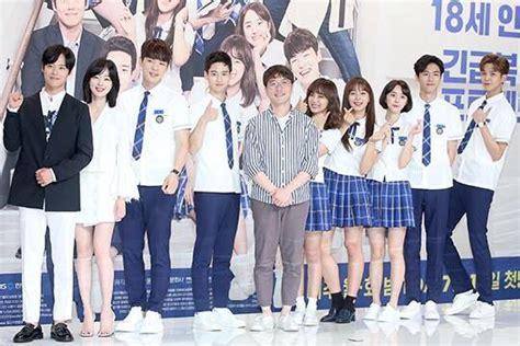 Dvd Drama Korea School 2017 窶 chool 2017 dizinin yeni ve uzun karakter tan莖t莖m