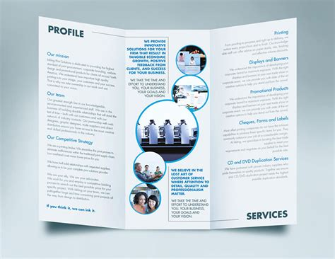 leaflet design layout kid leaflet design and layout graphic design portfolio