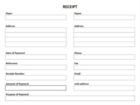 Blank Receipt Template Pdf Gallery For Gt Blank Receipt Template Pdf