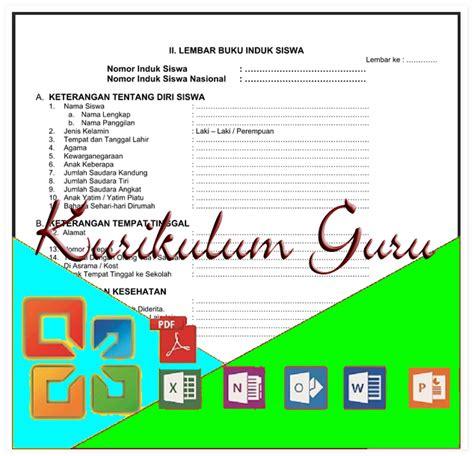 format buku induk download format buku induk siswa semua jenjang tk sd
