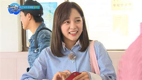 boat horn clenched fist view ảnh thẻ xinh đẹp g 226 y sốt của se jeong gugudan