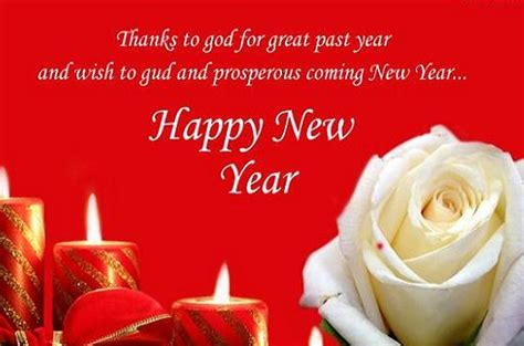 new year best wishes for friends happy new year 2016 wishes for best friends happy new