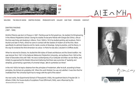 website biography ideas dimitris pikionis aixoni on behance