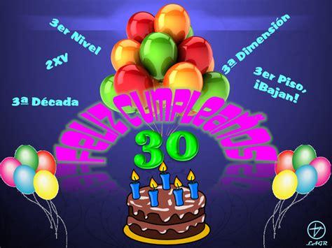 imagenes chistosas de cumpleaños numero 30 30 cumplea 241 os png 1024 215 768 15x2 pinterest tarjetas