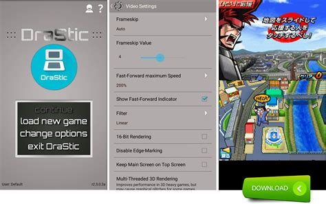 drastic ds android apk drastic ds emulator for android nds roms emulator