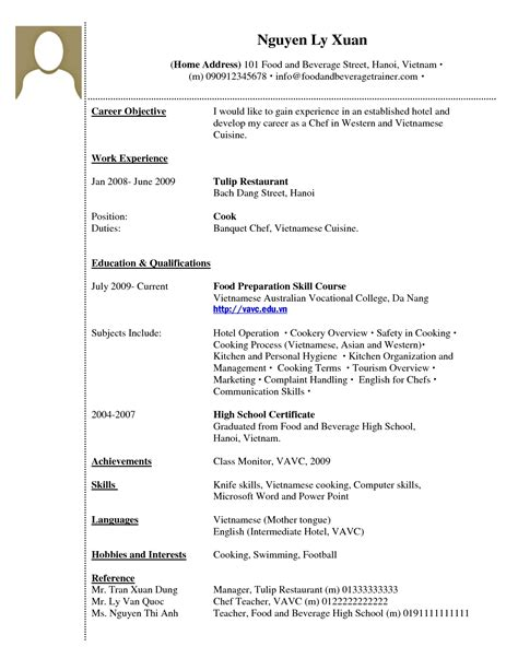 Work Experience Letter Template Year 11 Resume History Order