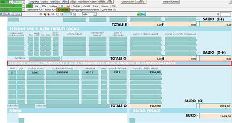 ufficio delle entrate modulistica agenzia delle entrate modulistica f24 compilabile
