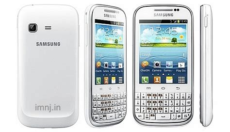 wallpaper samsung chat b5330 how to root samsung galaxy chat b5330 android 4 1 2 jelly