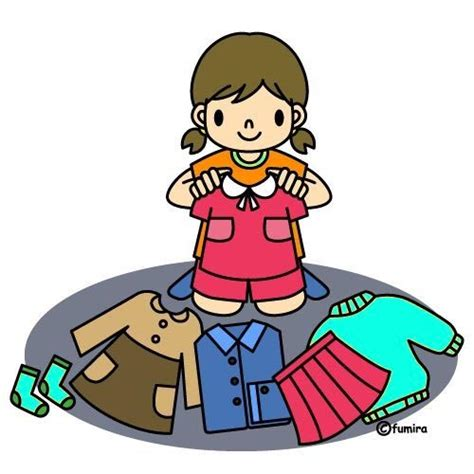 get clipart get dressed clipart images clipart1001 free cliparts