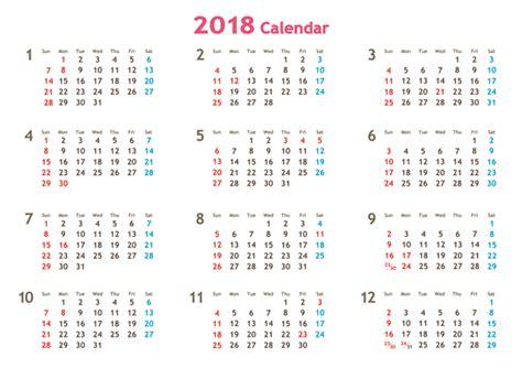 カレンダー 2020 山