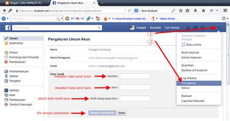 fb masuk cara mengganti kata sandi lama facebook daftar fb
