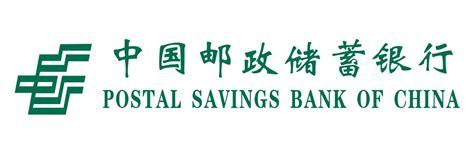 contact bank of china postal savings bank of china psbc banks