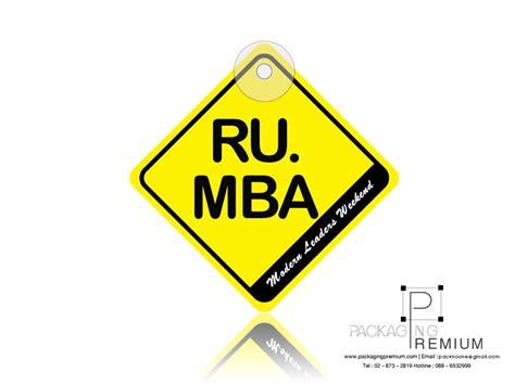 Ru Mba by จ บต ดกระจก Ru Mba ของพร เม ยม ของท ระล ก