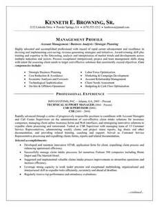businessanalyst1 jpg