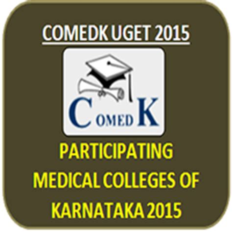 Mbbs Mba Scope by Comedk Colleges 2015 In Mbbs Counselling