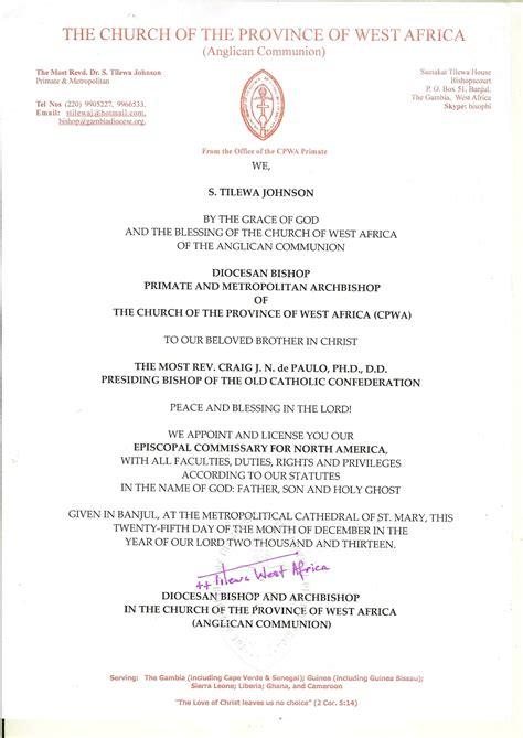 appointment letter wiki talk craig j n de paulo archive 1