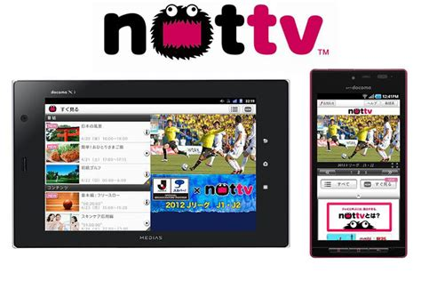 Laptop Nec Vr E Readyy ntt docomo announces devices compatible with nottv