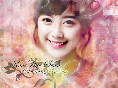 history of koo hye sun koo hye sun dating 2013 hairstylegalleries com