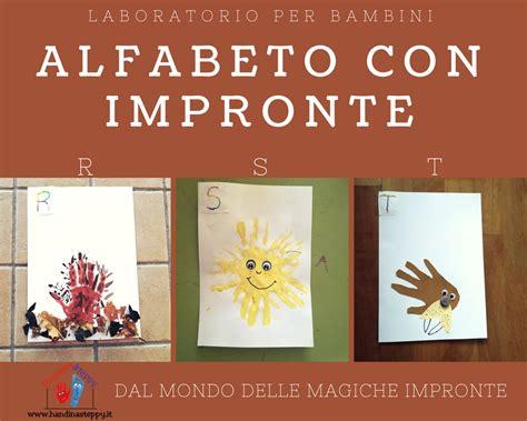 le lettere dell alfabeto italiano imparare le lettere alfabeto con impronte r s t