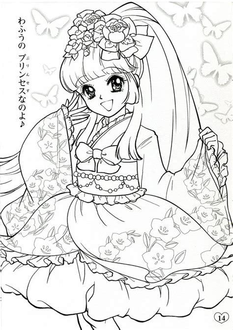 idol tiki coloring pages print coloring