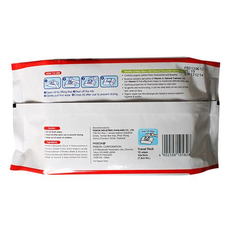 Pigeon And Wipes 20s 20 Sheet Baby pigeon baby wipes baby service bali baby equipment rental bali baby equipment hire bali