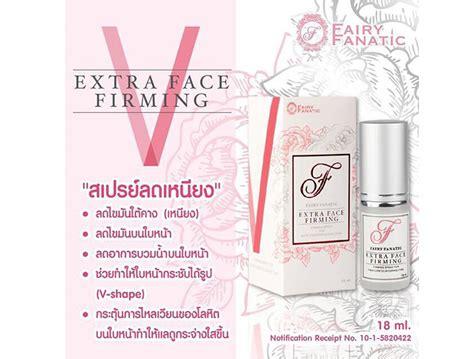 Fanatic Firming fanatic firming spray thailand best