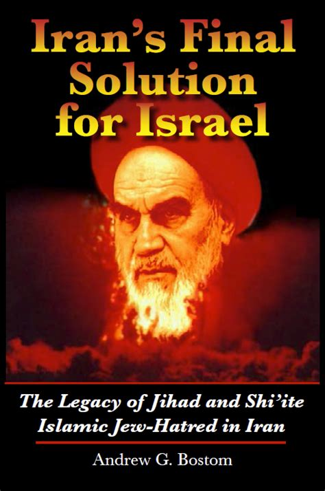 libro final solution the fate iran s final solution for israel