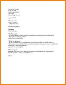 Jobs No Resume Required by Cover Letter Present Salary