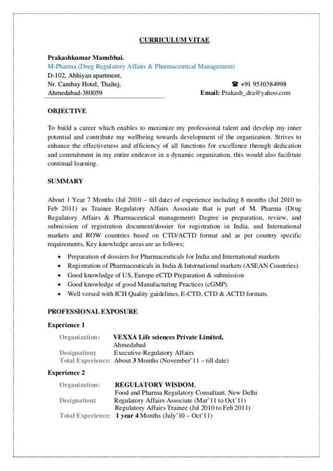 format of resume for in india qa resume sle india resume personal